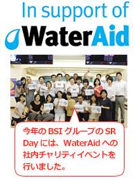 今年のBSIグループのSR Dayには、WaterAidへの社内チャリティイベントを行いました。